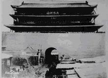 皇帝题写的凉州北城门