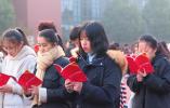 如何让宪法精神植根于青年学生心中?浙江工业大学之江学院这样做……