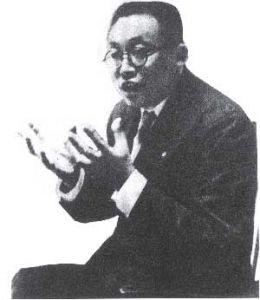1937年秋,陶行知在墨西哥演讲,宣传抗日。