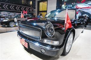 郑州国际汽车展上的红旗轿车