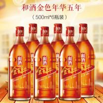 和 金色年华5年陈 500ml*6瓶 上海黄酒 和酒