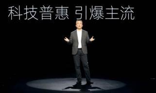 威马EX5-Z上市 补贴后售14.98万元起