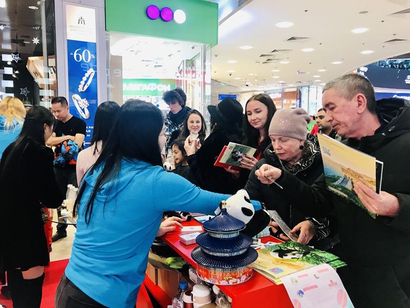 """""""欢乐春节·美丽中国""""活动在莫斯科举行"""