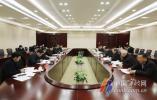 """宁波向市级老同志等征求""""十四五""""规划纲要草案的意见建议"""