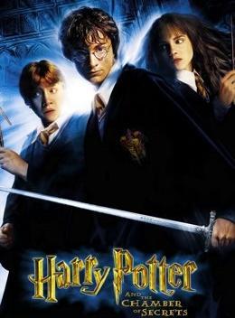 哈利·波特2:哈利·波特与密室 普通话版