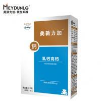美敦力加 meydunlg 乳钙高钙凝胶糖果1.05g*30粒/盒白