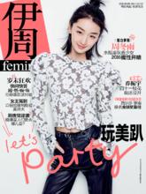 杂志2015