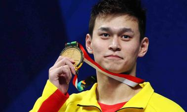 Sun Yang completes 'golden grand slam', aims for more medals at Asian Games