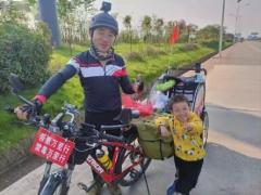 行万里路!爸爸带3岁娃骑行去三亚