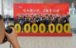 """温州候选""""2019中国最具幸福感城市""""!全体温州人快来为家乡助力加油!"""