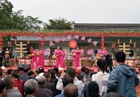 """甘肃康县:举办首届""""农民丰收节"""""""