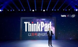 全球首发!5G折叠屏笔记本电脑ThinkPad X1 Fold震撼上市
