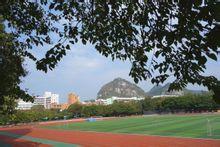 广西科技大学 运动场