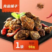 【京东超市】良品铺子五香牛肉粒牛肉干特产肉脯独立小包装零食98g*1五香味 XO 五香味