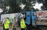 注意!台州的变型拖拉机违反这些规定一律扣车、拘留