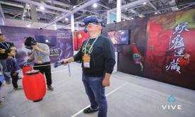 HTC bets bigger on VR