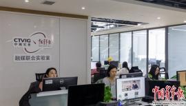 中国青年报社与中视实业集团联手催化融合质变