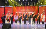 """传播正能量 引领新风尚!阜宁县连续八年为十大""""好人""""颁奖"""