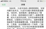 """爱文学的我脸红了!浙江一大学宿管大叔写下18万字""""朋友圈日记"""""""