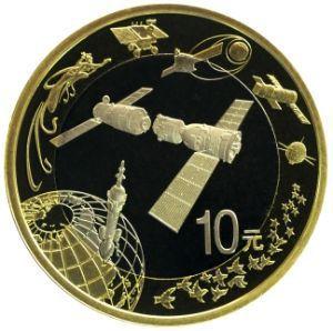 中国航天普通纪念币背面图案