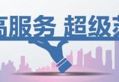 """苏州产业用地供应模式再迎创新升级:产业定制地 让项目""""拎包入住"""""""