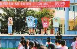 """宁波开展文明城市创建""""五整顿两提升""""行动"""