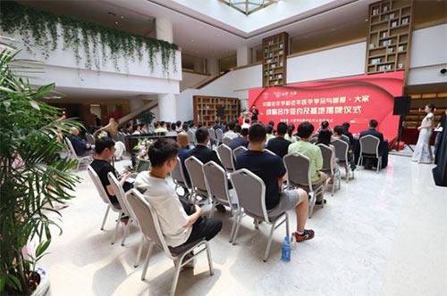 中国老年学会与首厚大家达成战略合作