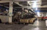 全国首例,台州市椒江区开出首张因废气超总量排放被按日计罚罚单