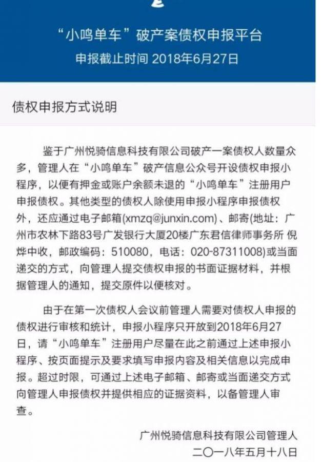 http://baike.chinaso.com/wiki/doc-view-274709.html