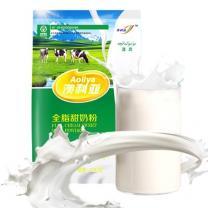 澳利亚 澳利亚 新疆成人清真全脂甜奶粉400g 400g甜奶粉