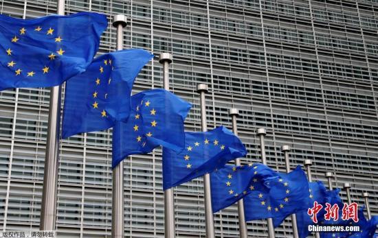 """欧盟伊朗将完成首笔""""特殊贸易"""" 绕过美方制裁"""