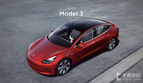 特斯拉Model 3变相降价 46300元自动辅助驾驶免费送