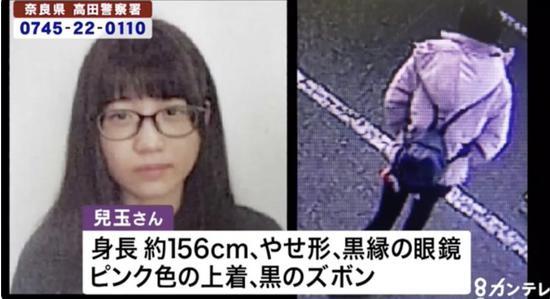 日本少女失踪 给朋友留信:去寻找属于自己的幸福