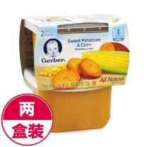 全球购 2件装美国Gerber嘉宝菜泥2段甜薯玉米混合泥226g*2(海外版)