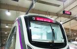 苏州全自动驾驶地铁列车在宁下线