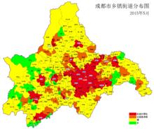 成都市乡镇街道分布图(2015年版)