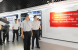 袁家军在浙能集团调研时强调:依靠改革开放创新 做强做优做大国企
