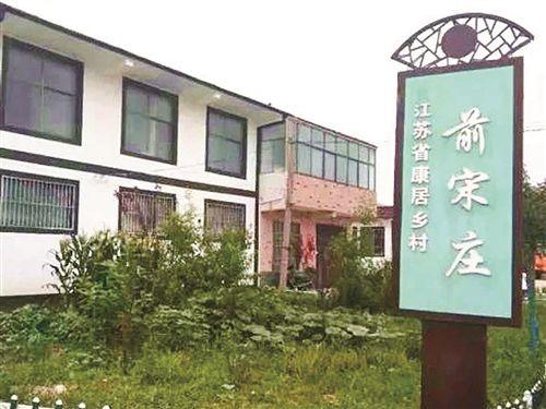 徐州沛县张楼村坚持多元发展 壮大集体经济