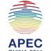 2014年中国APEC峰会