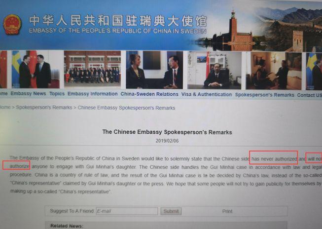 瑞典前驻华大使被起诉或面临2年刑期 罪名颇搞笑