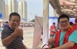 民政96345志愿服务送到家门口 今年开展58场进社区活动,惠及近万人次
