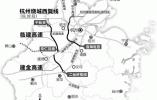 杭州要新建一条高速公路 这两地车程缩短1小时