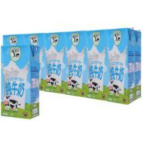 YEW TREE FARM 优鲜牧场 部分脱脂牛奶 1L*12 比利时进口