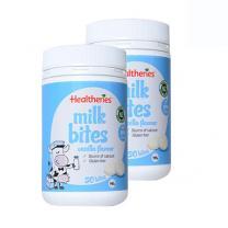 贺寿利 Healtheries 香草味香浓牛奶片50片*2瓶 蓝