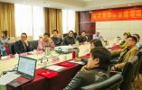 山东省校园艺术导师团暨中央音乐学院考级在济南启动