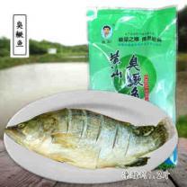 黄山特产 徽厨臭鳜鱼 净堂约1.2斤 徽州臭鳜鱼 臭桂鱼腌鲜 臭鲑鱼 真空包装