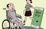 网约护士上门缓解病人痛点 14项居家护理服务受好评