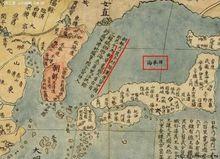明朝时期东海形势图