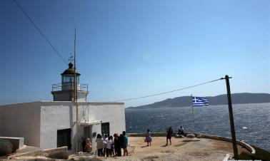 Tourists visit
