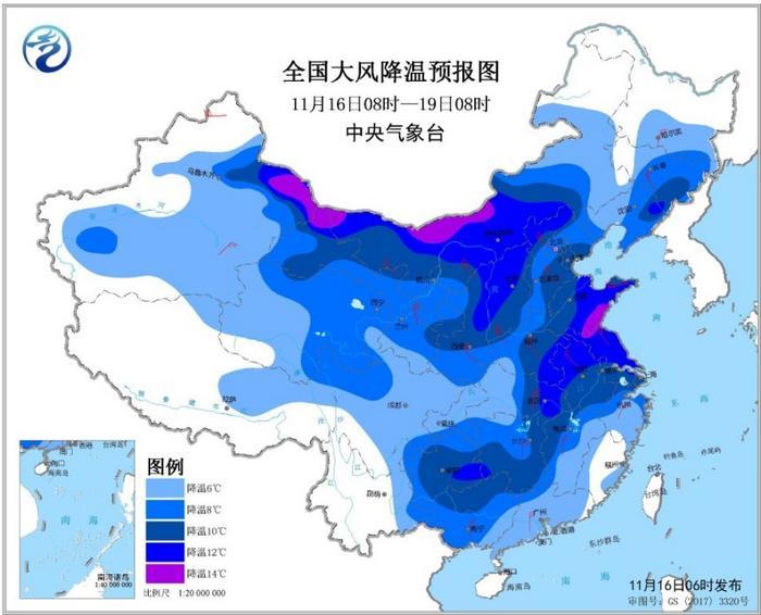 寒潮蓝色预警继续发布 全国大部气温普降6~10℃
